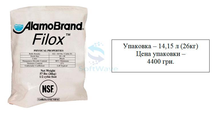 Filox - загрузка для обезжелезивания воды на основе пиролюзита