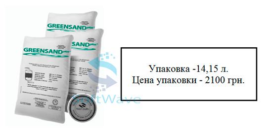 Фильтрующая среда - каталитическая загрузка для напорных фильтров Greensand Plus